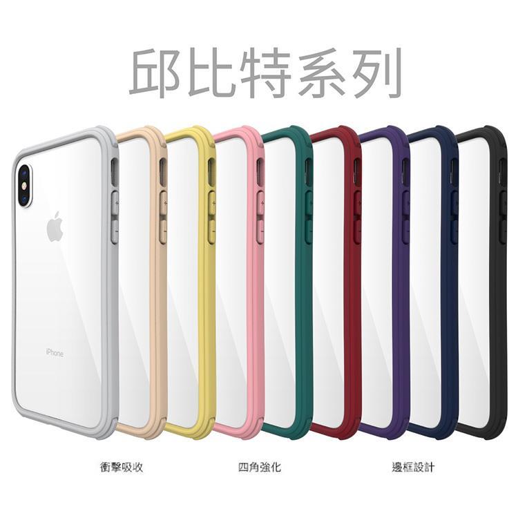 SOLiDE 邱比特系列 iPhone X/XS 軍規耐震防摔殼