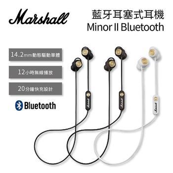 Marshall 英國 藍牙耳塞式耳機 Minor II Bluetooth