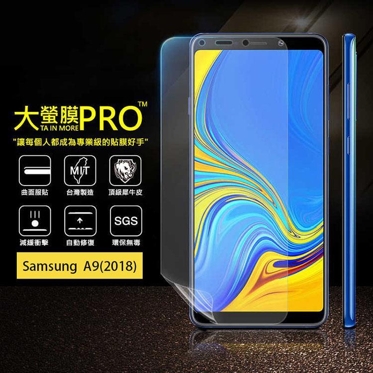 【大螢膜PRO】Samsung Galaxy A9(2018) 犀牛皮曲面修復抗衝擊保護膜(亮面)