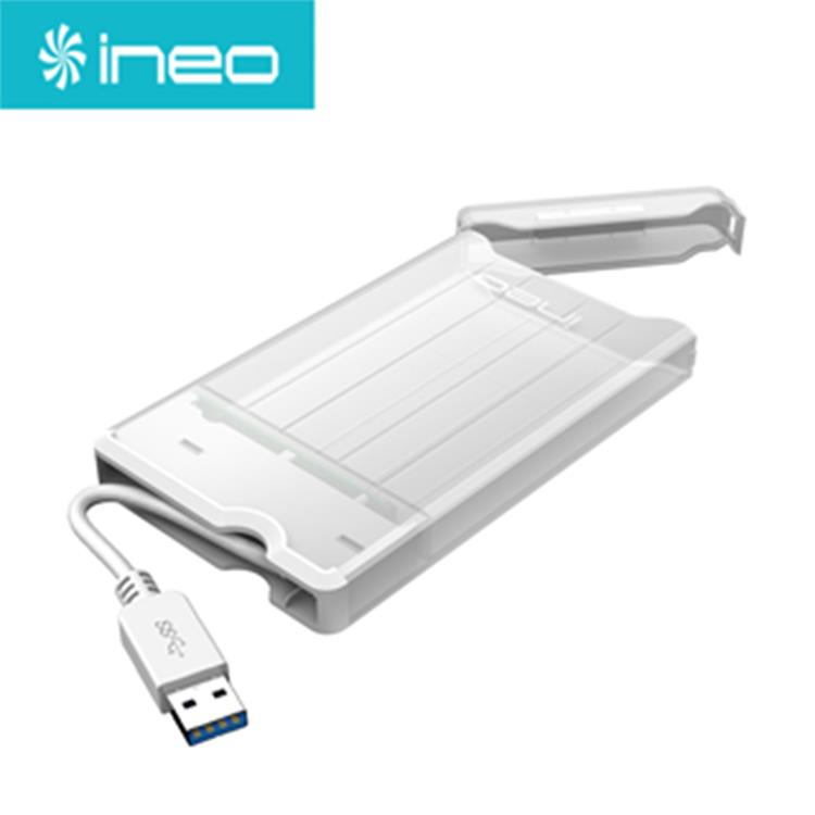 Ineo USB3.0 2.5吋硬碟外接轉接線/外接盒 T2573白(台灣公司貨)