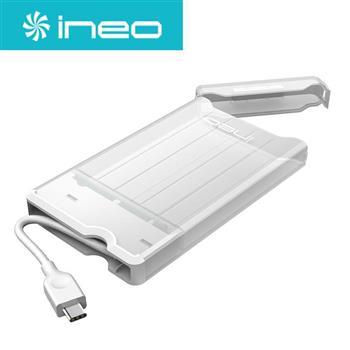 Ineo 2.5吋硬碟轉USB3.1 Gen2 Type-C外接盒 C2573白(台灣公司貨)