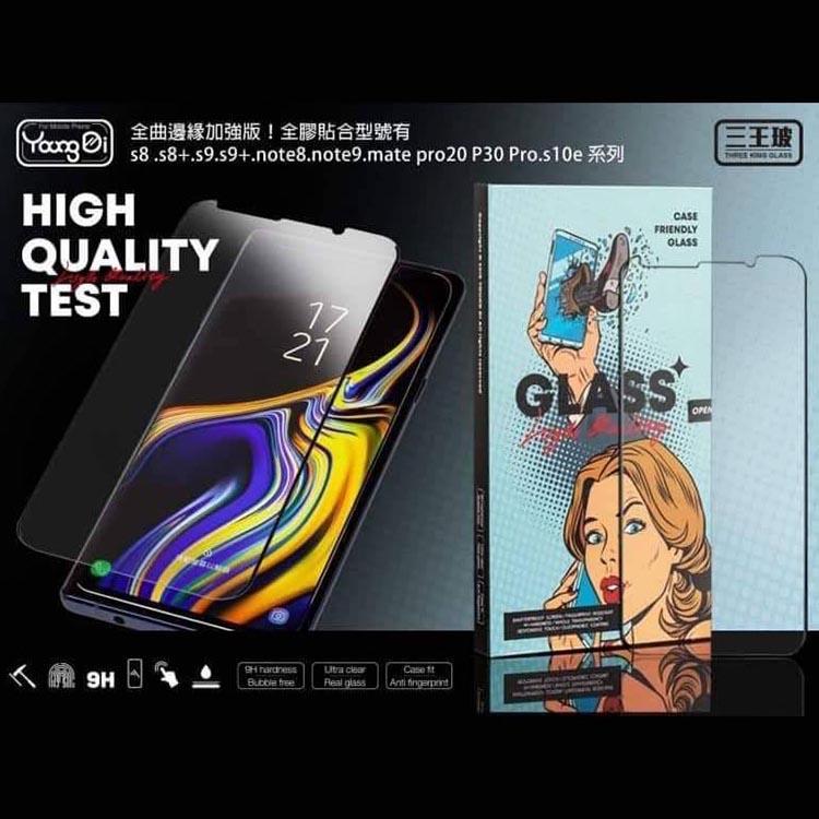 三王玻 Samsung Galaxy S8+/S8 PLUS 3D曲面9H邊緣玻璃保護貼