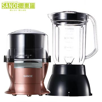思樂誼 SANOE 生機食品料理機(二合一) P302 琥珀銅
