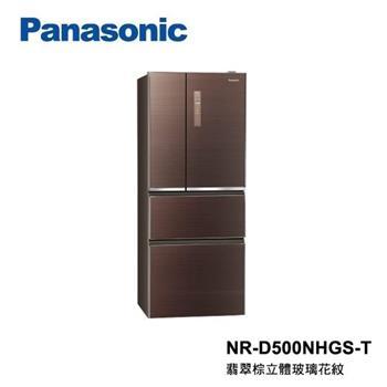 Panasonic 國際牌 500L 四門 變頻冰箱 NR-D500NHGS-T