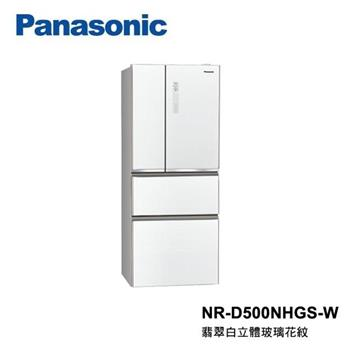Panasonic 國際牌 500L 四門 變頻冰箱 NR-D500NHGS-W