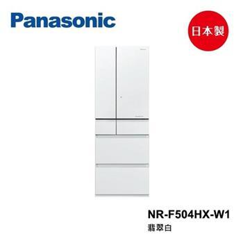 Panasonic 國際牌 500L 六門 變頻冰箱 NR-F504HX-W1