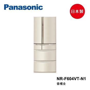 Panasonic 國際牌 601L 六門 變頻冰箱 NR-F604VT-N1