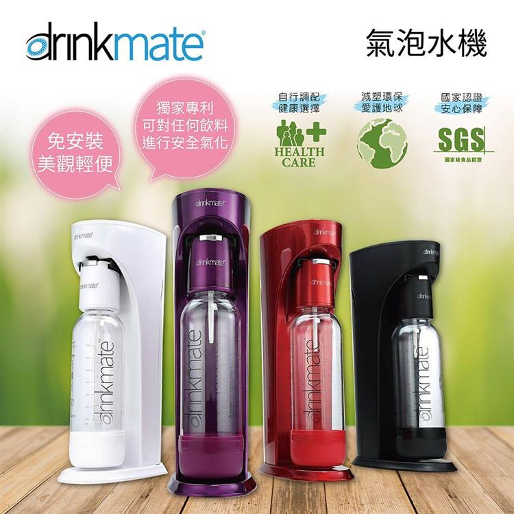 DRINKMATE 美國 氣泡水機1L+0.5L水瓶CO2瓶 Rhino410 犀牛機 氣泡水機