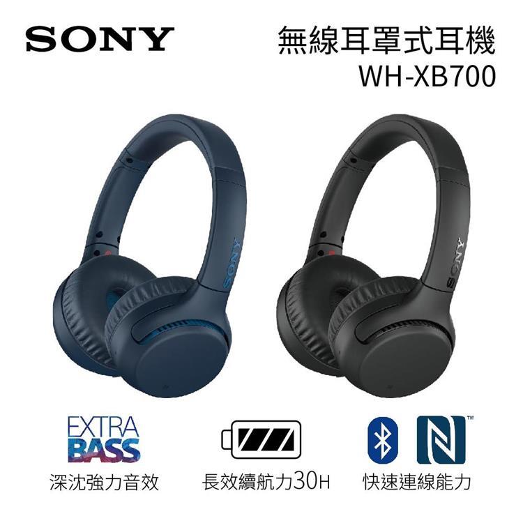 SONY 索尼 EXTRA BASS 系列 耳罩式無線耳機 藍芽耳機 WH-XB700