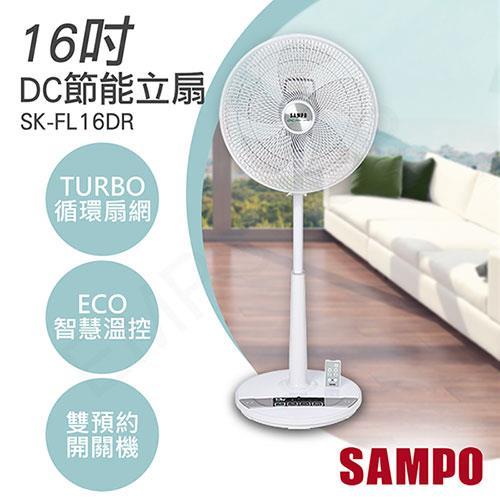 【聲寶SAMPO】16吋微電腦DC節能立扇 SK-FL16DR