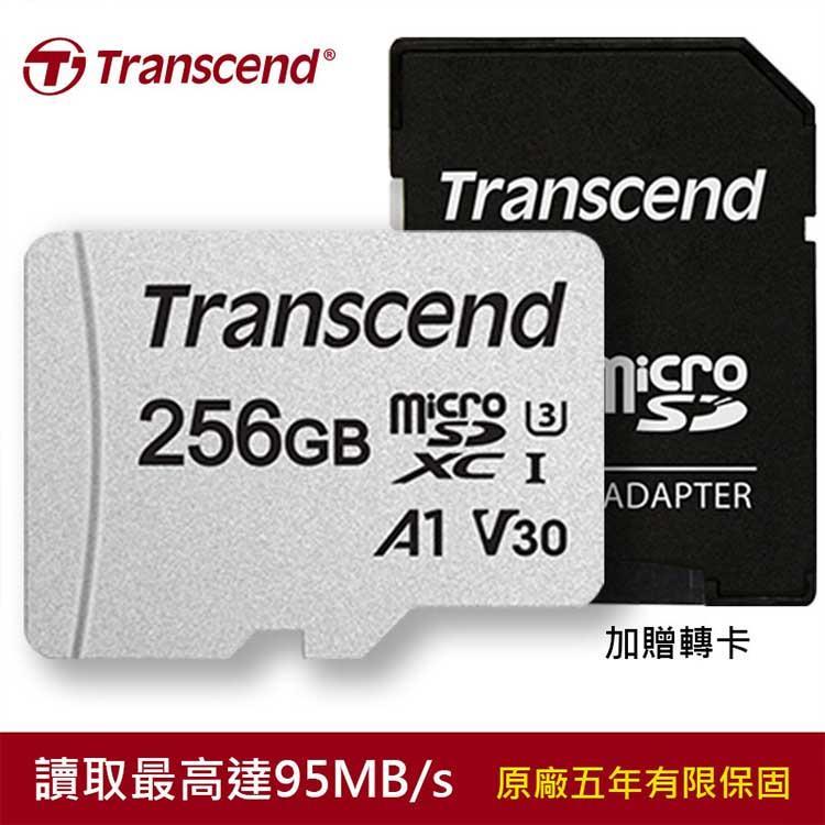 【Transcend 創見】256GB USD300S microSDXC 記憶卡(贈轉卡)