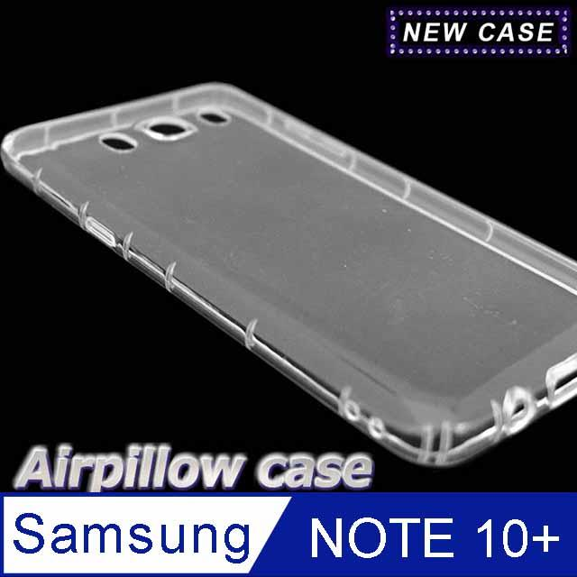 Samsung Galaxy Note 10+ TPU 防摔氣墊空壓殼