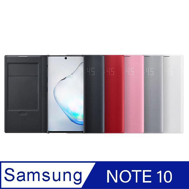 SAMSUNG Galaxy Note 10 原廠LED皮革翻頁式皮套