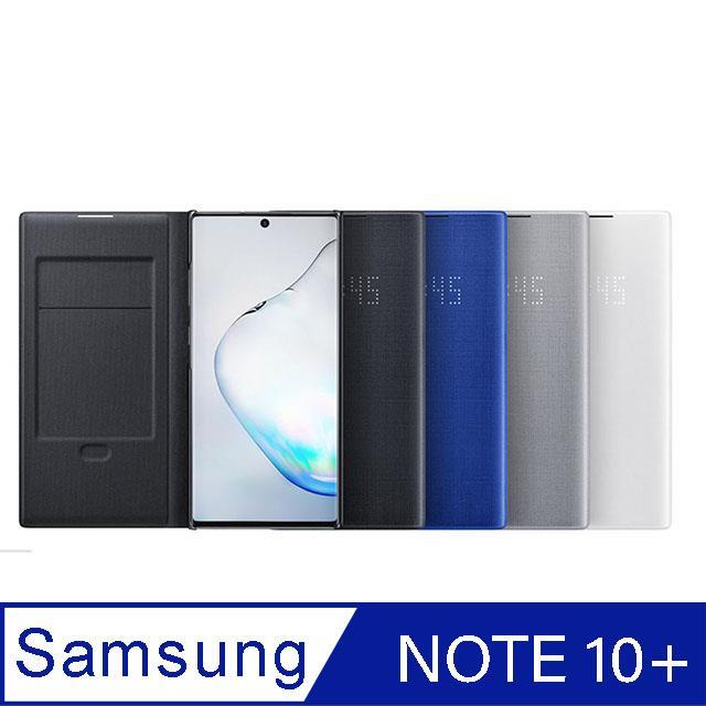 SAMSUNG Galaxy Note 10+ 原廠LED皮革翻頁式皮套 (白色)