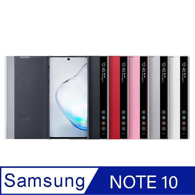 SAMSUNG Galaxy Note 10 原廠全透視感應皮套