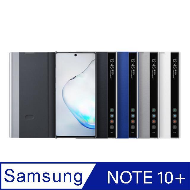 SAMSUNG Galaxy Note 10+ 原廠全透視感應皮套