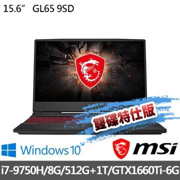 msi微星 GL65 9SD-035TW 15.6吋  i7-9750H 8G電競筆電(雙碟特仕版)