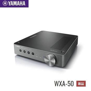 YAMAHA 無線數位串流 2.1聲道擴大機 擴大機 WXA-50
