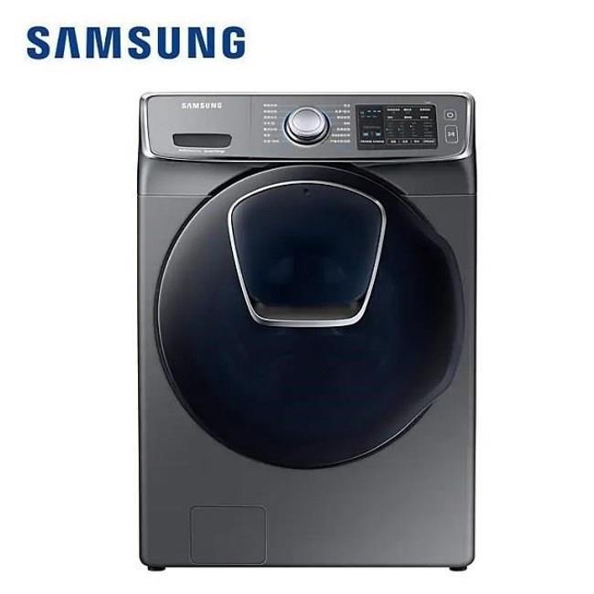 Samsung 三星 19KG變頻滾筒洗脫烘洗衣機 洗衣機 WD19N8750KP/TW