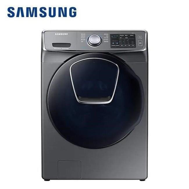 Samsung 三星 19KG變頻滾筒洗脫洗衣機 洗衣機 WF19N8750KP/TW