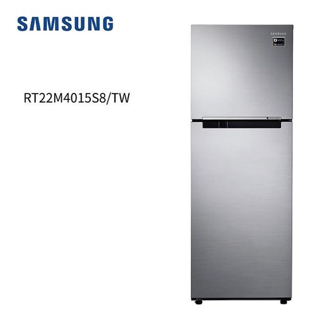 Samsung 三星 237公升 極簡雙門電冰箱 冰箱 RT22M4015S8/TW
