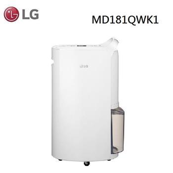 LG 樂金 PuriCare 18公升 變頻除濕機 白色 MD181QWK1