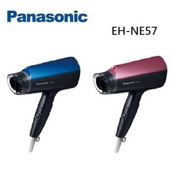 Panasonic 國際牌 負離子吹風機 大風量 藍粉兩色 EH-NE57
