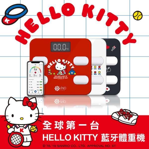 【iNO】Hello kitty 極簡藍牙智能體重計 共三色(CB760)