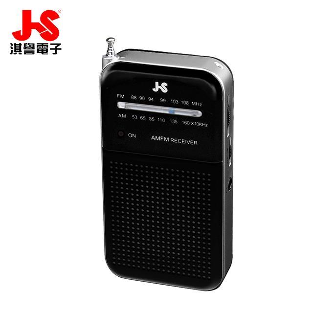 JS淇譽-AM/FM收音機JR-101(黑)