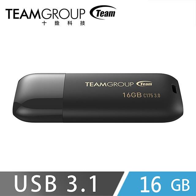 Team 十銓 C175 USB3.1珍珠隨身碟16GB-黑