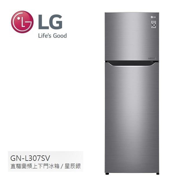 LG 樂金 253公升 變頻冰箱 GN-L307SV(星辰銀)