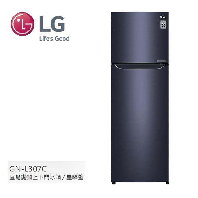 LG 樂金 253公升 變頻冰箱 GN-L307C(星曜藍)