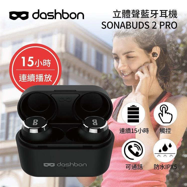Dashbon 達信邦 15小時連續播放 立體聲全無線藍芽耳機 SonaBuds 2 pro