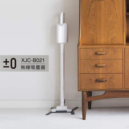 日本 正負零±0 無線手持吸塵器-XJC-B021 (亮白)