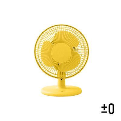 日本 ±0 正負零 桌上型電風扇 桌扇 XQS-A220(黃)