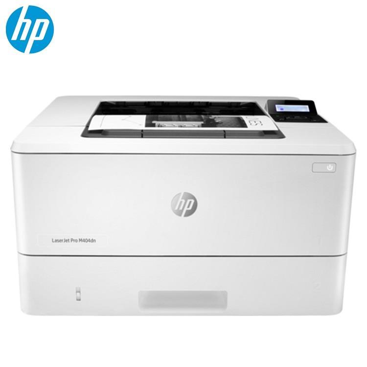 HP LaserJet Pro M404dn 黑白雷射印表機