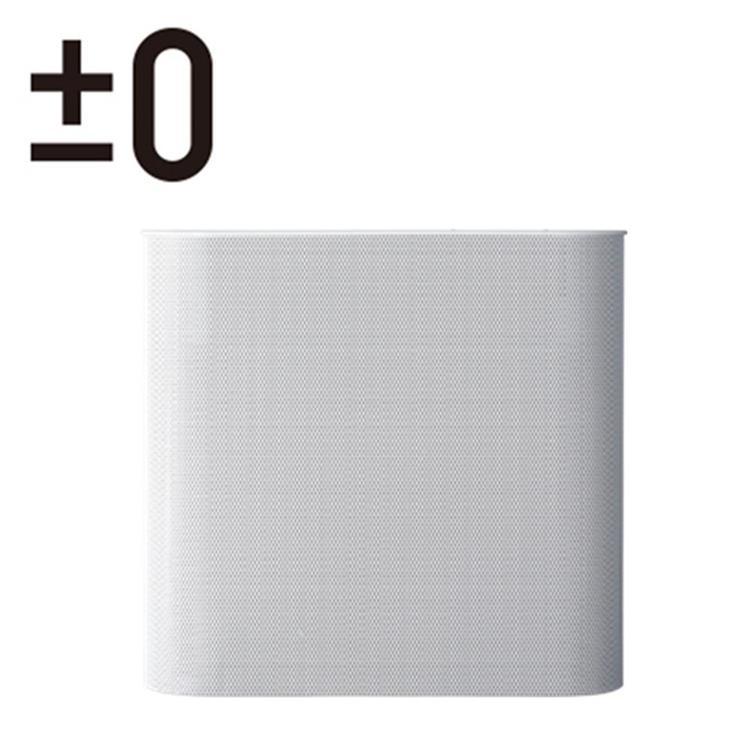 【日本±0正負零】設計空氣清淨機 XQH-X020 (白色)