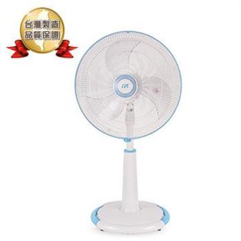 尚朋堂 18吋 立地電風扇SF-1808 台灣製造