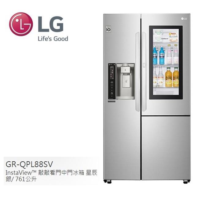 LG 樂金 761公升敲敲看門中門冰箱 冰箱 GR-QPL88SV星辰銀