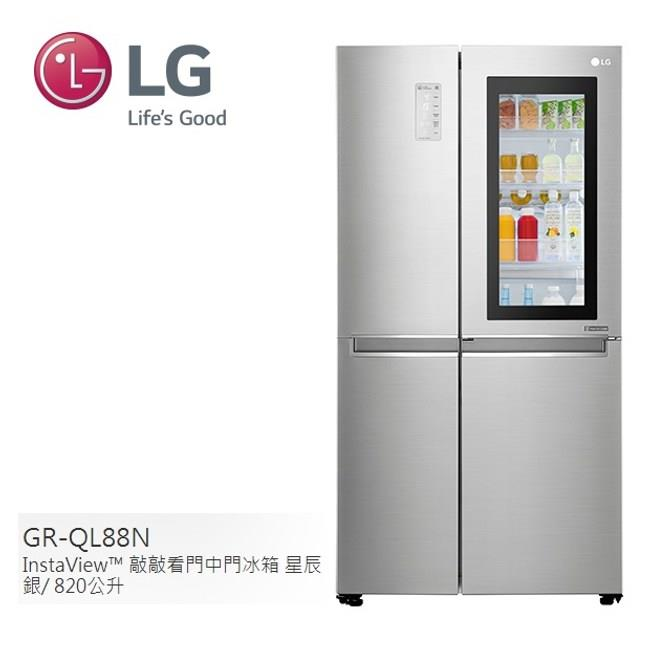 LG 820公升敲敲看門中門冰箱 GR-QL88N星辰銀