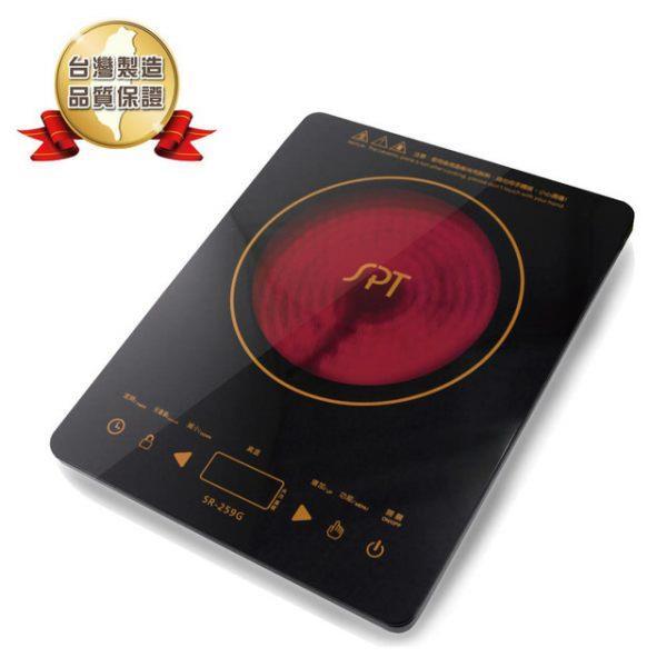 【尚朋堂】微電腦觸控式電陶爐(SR-259G)