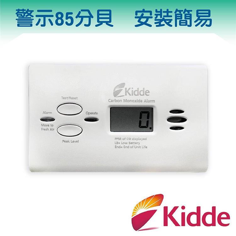 【美國Kidde】一氧化碳偵測警報器 (KN-COPP-B-LPM)