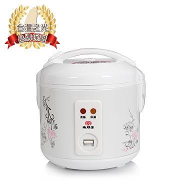 尚朋堂 3人份電子鍋 SC-0054