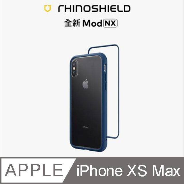 【RhinoShield 犀牛盾】iPhone Xs Max Mod NX 邊框背蓋兩用手機殼-靛藍