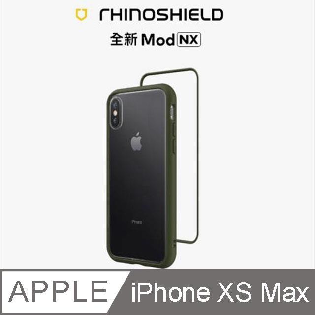 【RhinoShield 犀牛盾】iPhone Xs Max Mod NX 邊框背蓋兩用手機殼-軍綠