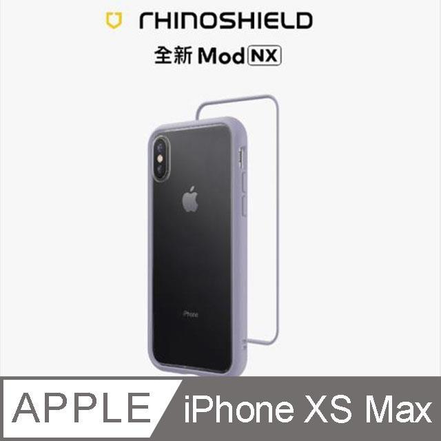 【RhinoShield 犀牛盾】iPhone Xs Max Mod NX 邊框背蓋兩用手機殼-薰衣