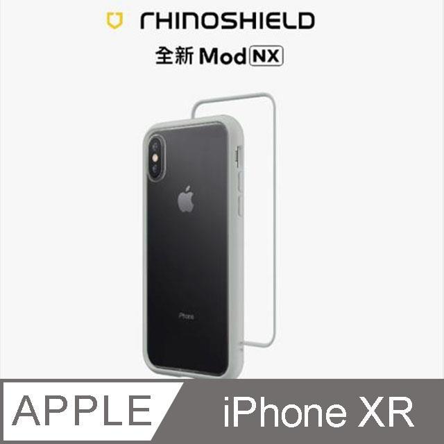 【RhinoShield 犀牛盾】iPhone XR Mod NX 邊框背蓋兩用手機殼-淺灰色