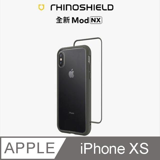 【RhinoShield 犀牛盾】iPhone Xs Mod NX 邊框背蓋兩用手機殼-泥灰
