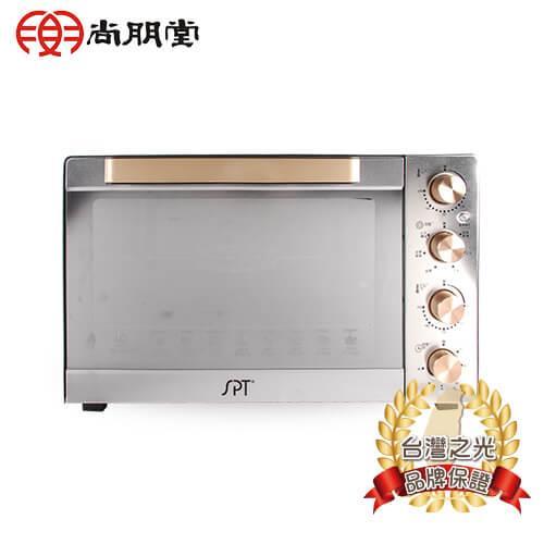 尚朋堂 50L 商業用旋風轉叉烤箱 SO-9150