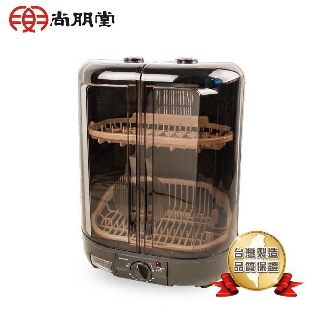 尚朋堂 6人份 溫風式烘碗機 SD-3699